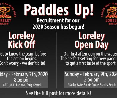 Paddles Up! Loreley Season 2020